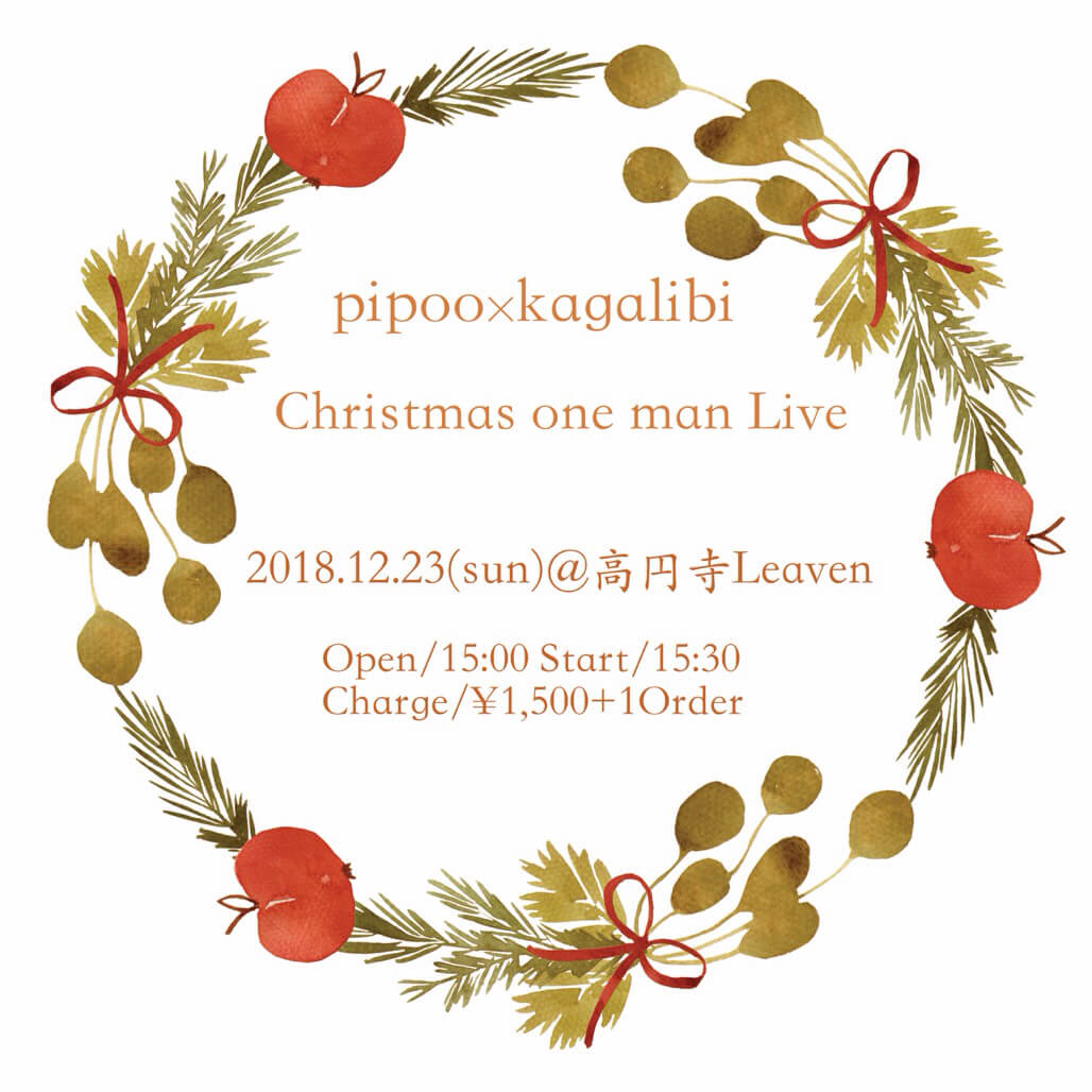 pipoo×kagalibi Christmas One man Live